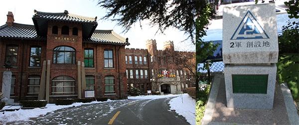 한국전쟁 중이던 1954년 10월 31일 대구 계성학교에서 2군사령부가 찰성되었다(왼쪽 사진은 계성학교 아담스관 건물). 대신동 계성중학교 교내로 들어가 50계단 입구에서 왼쪽으로 오르막을 조금 오르면 길가에 '2군 창설지' 표지석이 세워져 있다(오른쪽 사진).