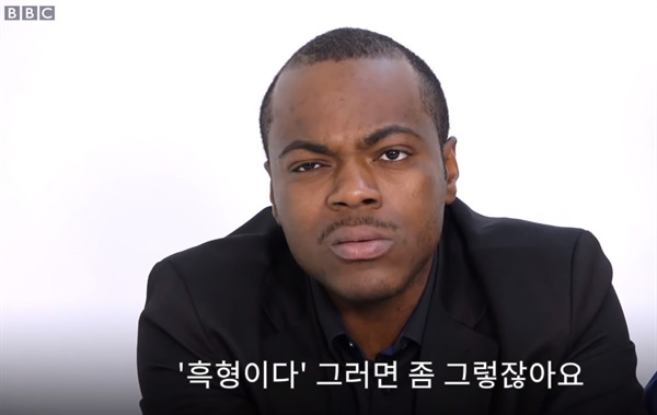 BBC News 코리아의 영상 <조나단, 한현민, 라비 '흑형'이란 말에 상처 받는 이유>에서 캡처. 라비씨가 흑형이란 말에 대해 비판하고 있다.