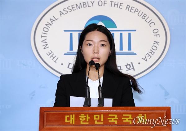 정의당 임한솔 탈당 관련 브리핑  정의당 강민진 대변인이 17일 오전 서울 여의도 국회 정론관에서 임한솔 전 부대표 탈당 관련 브리핑을 하고 있다.