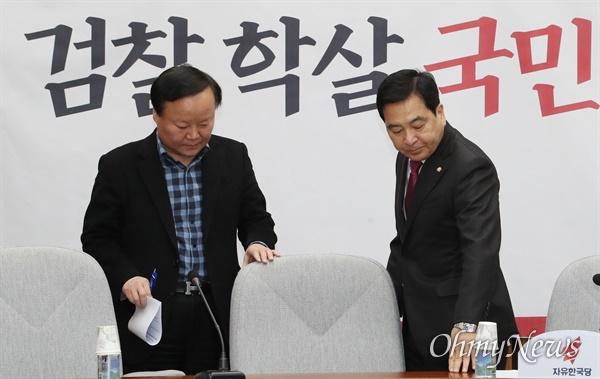 자유한국당 심재철 원내대표와 김재원 정책위의장이 17일 오전 서울 여의도 국회에서 열린 원내대책회의에 참석하고 있다.