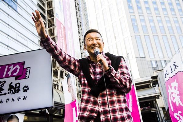 야먀모토 타로 레이와신센구미  대표 거리 선전에 나선 야먀모토 타로 레이와신센구미  대표