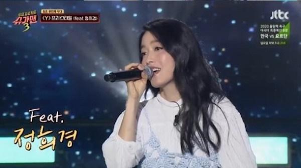지난 16일 방영한 JTBC <투유 프로젝트-슈가맨3>에서 프리스타일과 함께 16년 만에 'Y' 완전체 무대를 선사한 정희경