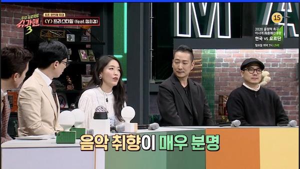 지난 17일 방영한 JTBC <투유 프로젝트-슈가맨3>에서 16년 만에  'Y' 완전체 무대를 선사한 프리스타일과 정희경