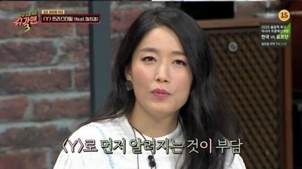 지난 17일 방영한 JTBC <투유 프로젝트-슈가맨3>에서 프리스타일과 함께 16년 만에 'Y' 완전체 무대를 선사한 정희경