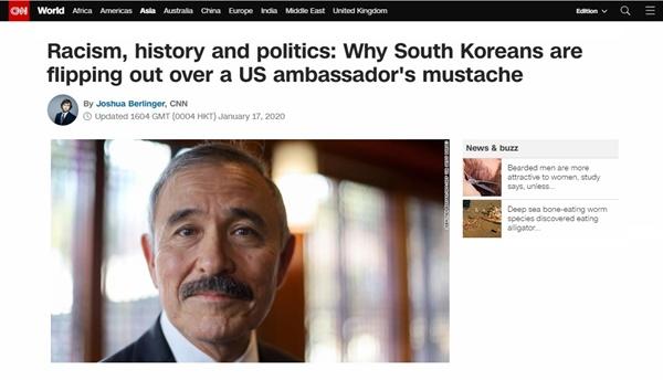해리 해리스 주한 미국대사에 대한 한국 내 비판 여론을 보도하는 CNN 뉴스 갈무리.
