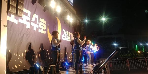 18일 서울 서초구 대검찰청 앞 도로에서 열린 조국수호집회