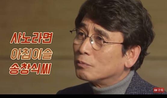 더청춘 제작팀과 인터뷰 하는 유시민 노무현재단 이사장