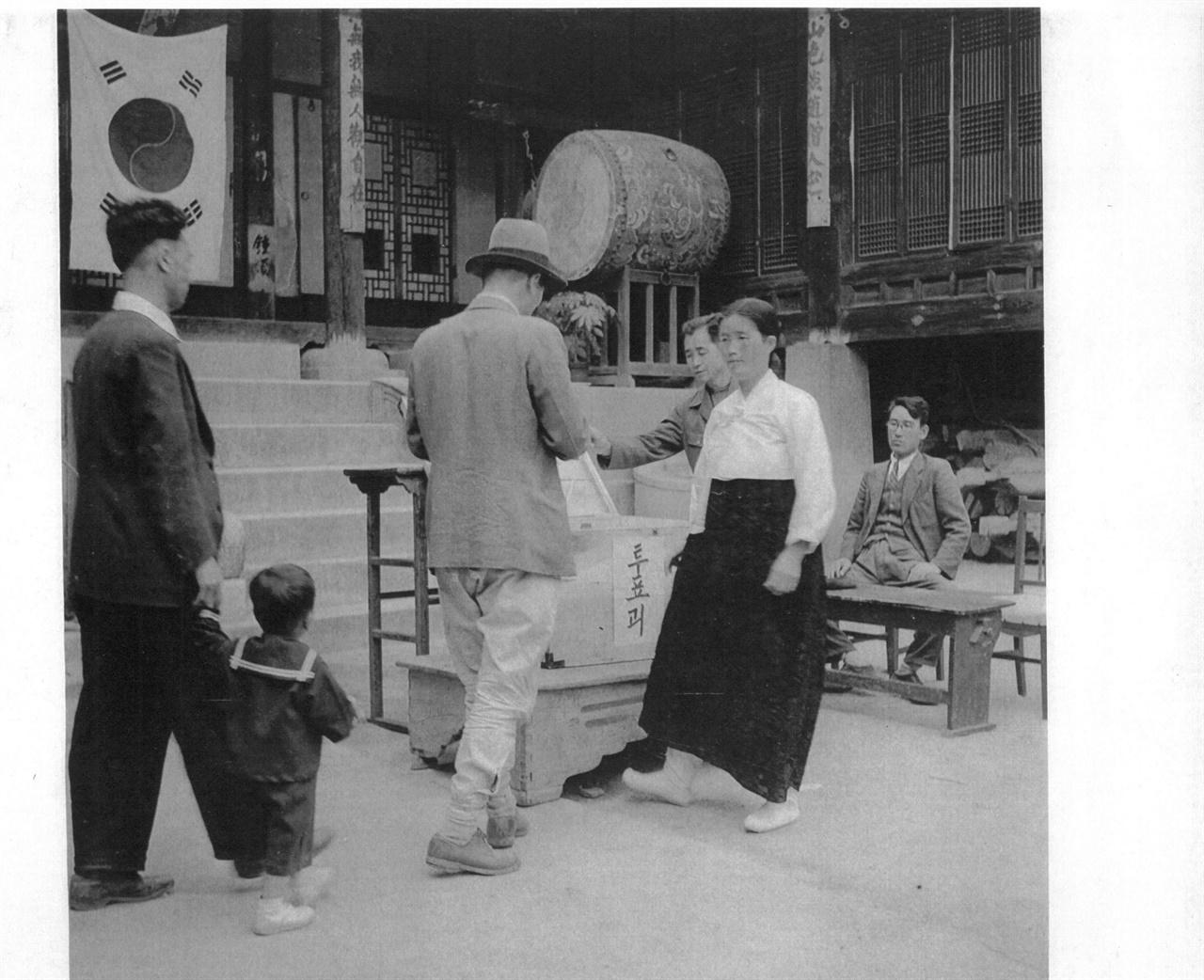 5. 10 총선거에서 투표하는 유권자들(1948. 5. 10.).