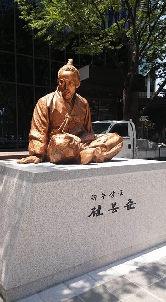 전봉준 장군의 모습 전봉준 동상