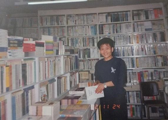 1992년 서점 운영 초창기 최맹섭