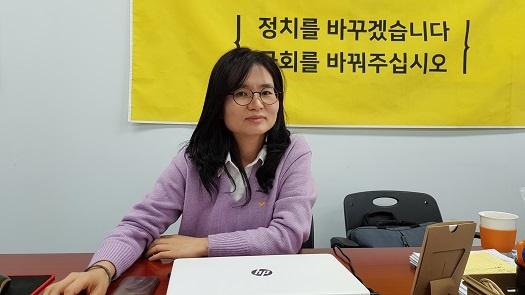 민솔희 정의당 충남도당 여성위원장