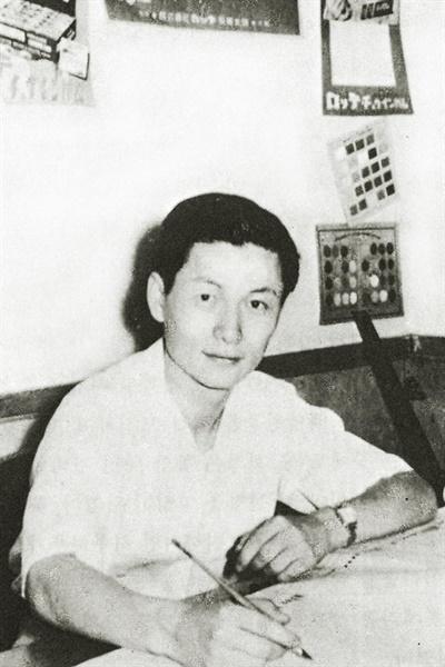 고 신격호 롯데그룹 명예회장의 젊은 시절 모습.