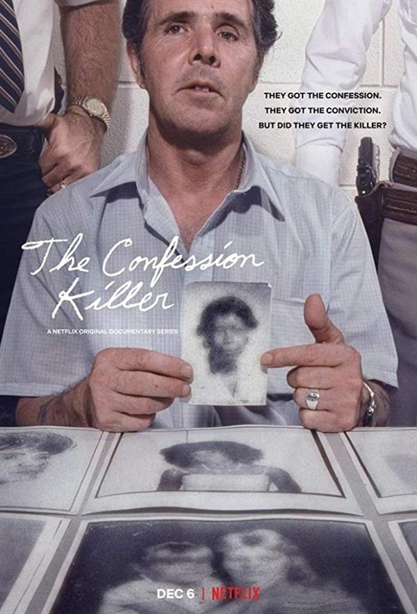 넷플릭스 오리지널 다큐멘터리 <살인자의 고백> 포스터.