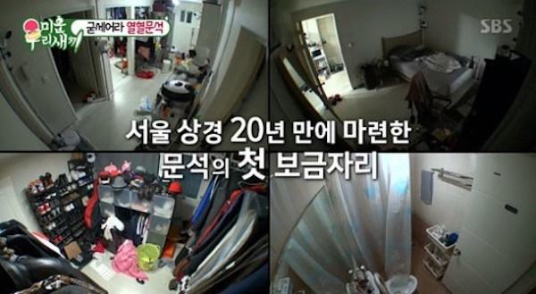 지난 19일 방영한 SBS <미운우리새끼>에 새롭게 등장한 배우 음문석의 집