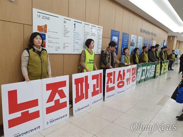 영남대의료원 해고노동자의 고공농성이 200일을 넘어선 가운데 인권단체와 종교단체가 동조 릴레이단식에 들어가면서 해결을 촉구하고 나섰다.