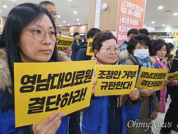 영남대의료원 해고노동자의 고공농성이 200일을 넘어선 가운데 시민사회단체들이 동조단식을 하며 사태해결을 촉구하고 나섰다.