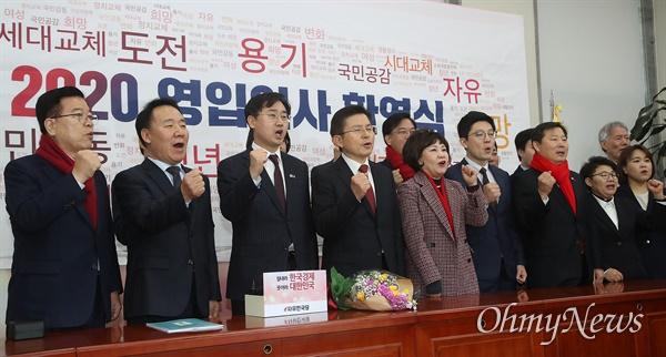 신범철 아산정책연구원 안보통일센터장이 21일 오전 서울 여의도 국회에서 열린 자유한국당 2020년 영입인사 환영식에서 황교안 대표의 환영을 받으며 화이팅을 외치고 있다.