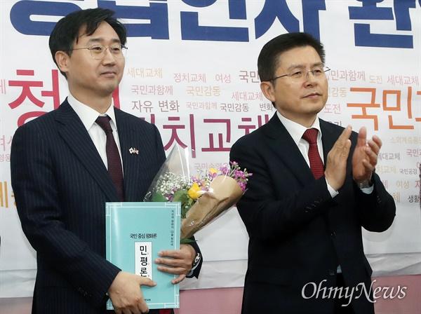 신범철 아산정책연구원 안보통일센터장이 21일 오전 서울 여의도 국회에서 열린 자유한국당 2020년 영입인사 환영식에서 황교안 대표의 환영을 받고 있다.