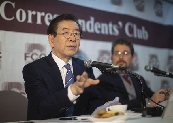 21일 오후 서울 프레스센터에서 열린 서울주재 외신기자 대상 신년 기자회견에서 박원순 시장이 발언하고 있다.