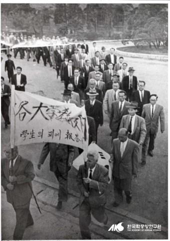 4. 25. 교수단 시위