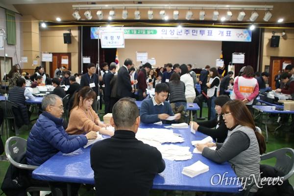 대구 군 공항 이전을 위한 주민투표가 21일 경북 군위와 의성군에서 진행된 가운데 의성군 청소년센터에서 이날 오후 8시 20분께부터 개표가 진행되고 있다.