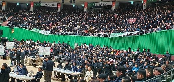 한국노총 제27대 임원선출을 위한 2020년 정기선거인단 모습.