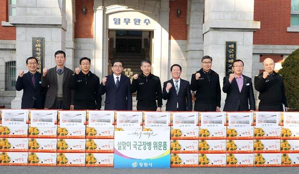 허성무 창원시장, 해군 진해기지사령부 위문품 전달.