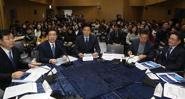 박원순 서울시장이 22일 오전 서울시청 대회의실에서 열린 '2020년 대시민 업무보고'에서 인사말을 하고 있다.