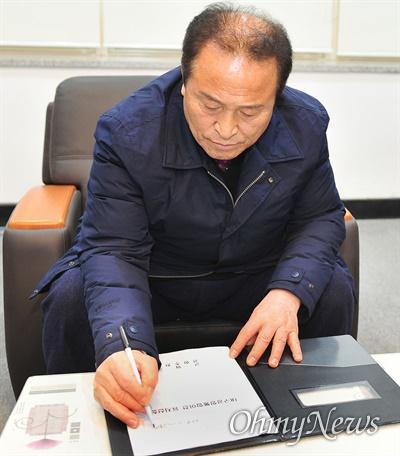 김영만 군위군수가 22일 오전 대구 군 공항 이전후보지로 우보를 신청하는 신청서에 서명하고 있다.