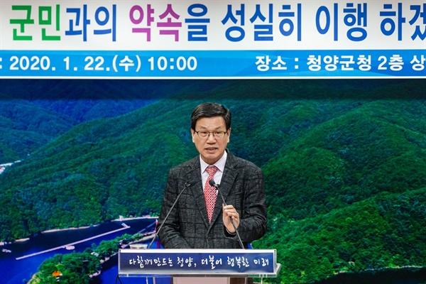 김돈곤 군수가 22일 열린 언론브리핑에서 새해의 군정 계획에 대해 설명하고 있다.