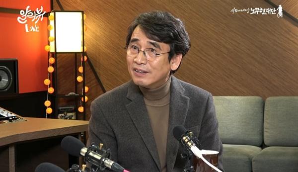 21일 공개된 <알릴레오> 라이브 16회