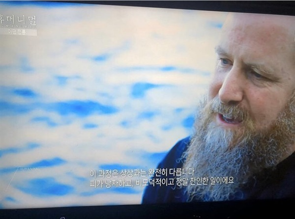 휴머니멀 '어떤 전통' 일본타이지마을 돌고래사냥에 대한 동물권 활동가 번즈의 인터뷰