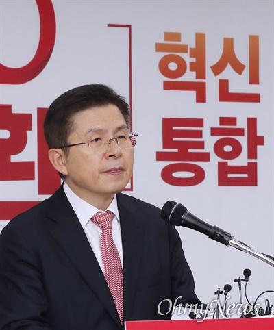 '혁신'과 '통합' 내건 황교안 자유한국당 황교안 대표가 22일 오전 서울 영등포구 중앙당사에서 신년 기자회견을 하고 있다. 이날 회견장에는 '혁신'과 '통합' 문구가 내걸렸다.