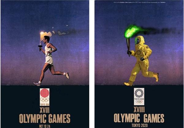 사이버외교사절단 반크가 제작한 도쿄올림픽 패러디 포스터