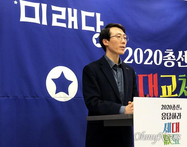 오태양 우리미래(미래당) 공동대표가 22일 오후 2시 여의도의 한 비즈니스센터에서 열린 기자간담회에서 발언하고 있는 모습.
