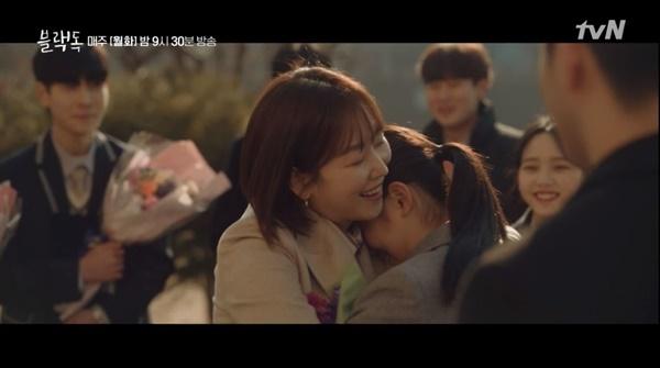 tvN 드라마 <블랙독>의 한 장면