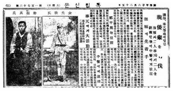 친일파를 처단하고 군자금을 모금하다 체포된 당시 상황을 상세하게 보도한 1924년 7월 26일 자 <독립신문> 기사. 왼쪽 사진의 '박상만'이 박 의사다.