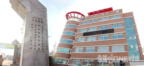 (왼) 서원재단 정문 (오) 운호중,고 건물