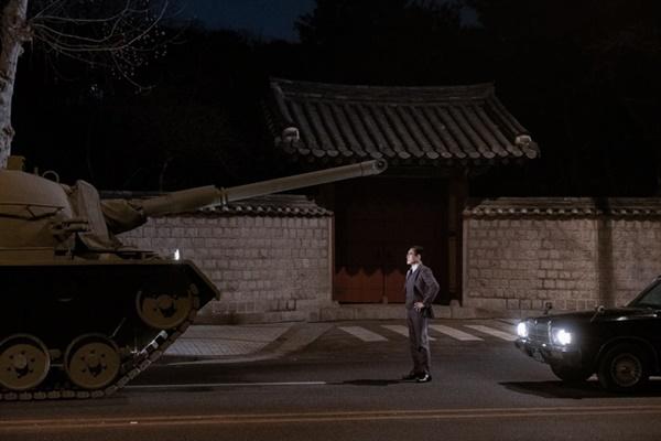 영화 '남산의 부장들'