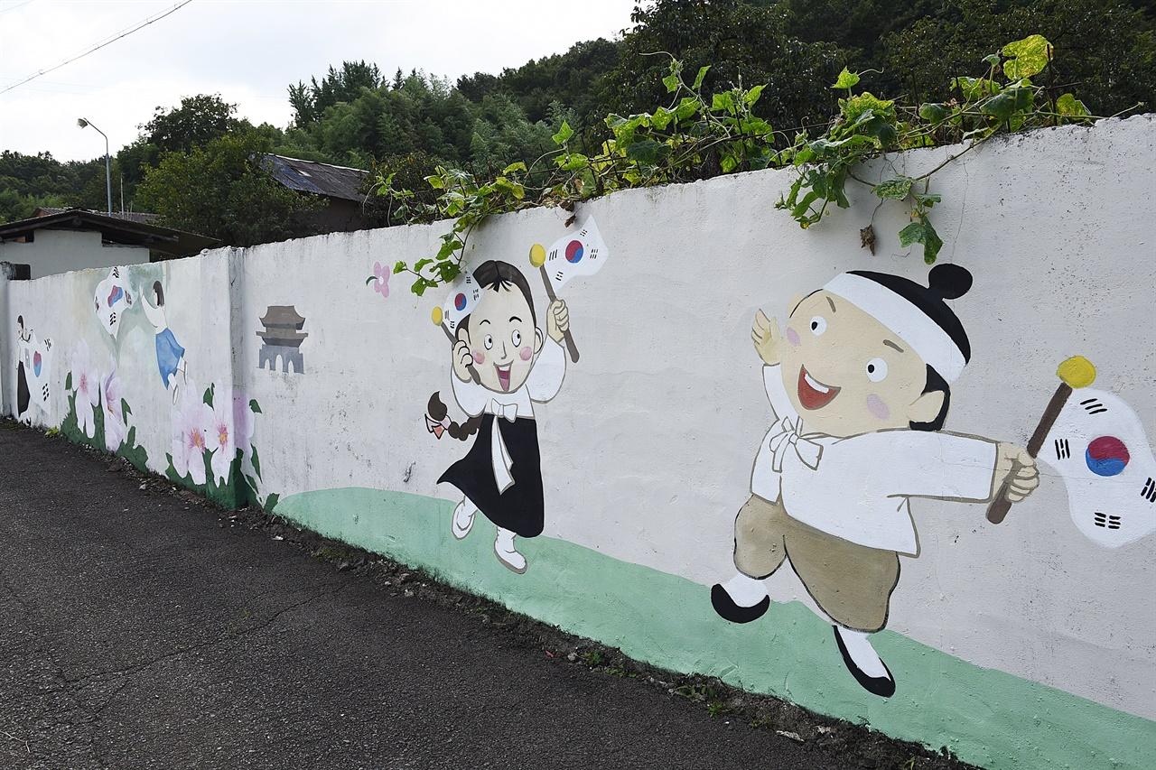 설뫼마을 담장 벽화  설뫼마을(입산마을)의 담장 벽에는 이런 벽화들이 곳곳에 그려져 있다.