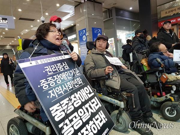 장애인 단체 회원들이 23일 용산역에서 이해찬 더불어민주당 대표의 장애인 비하 발언에 항의하며 사과를 촉구하고 있다.