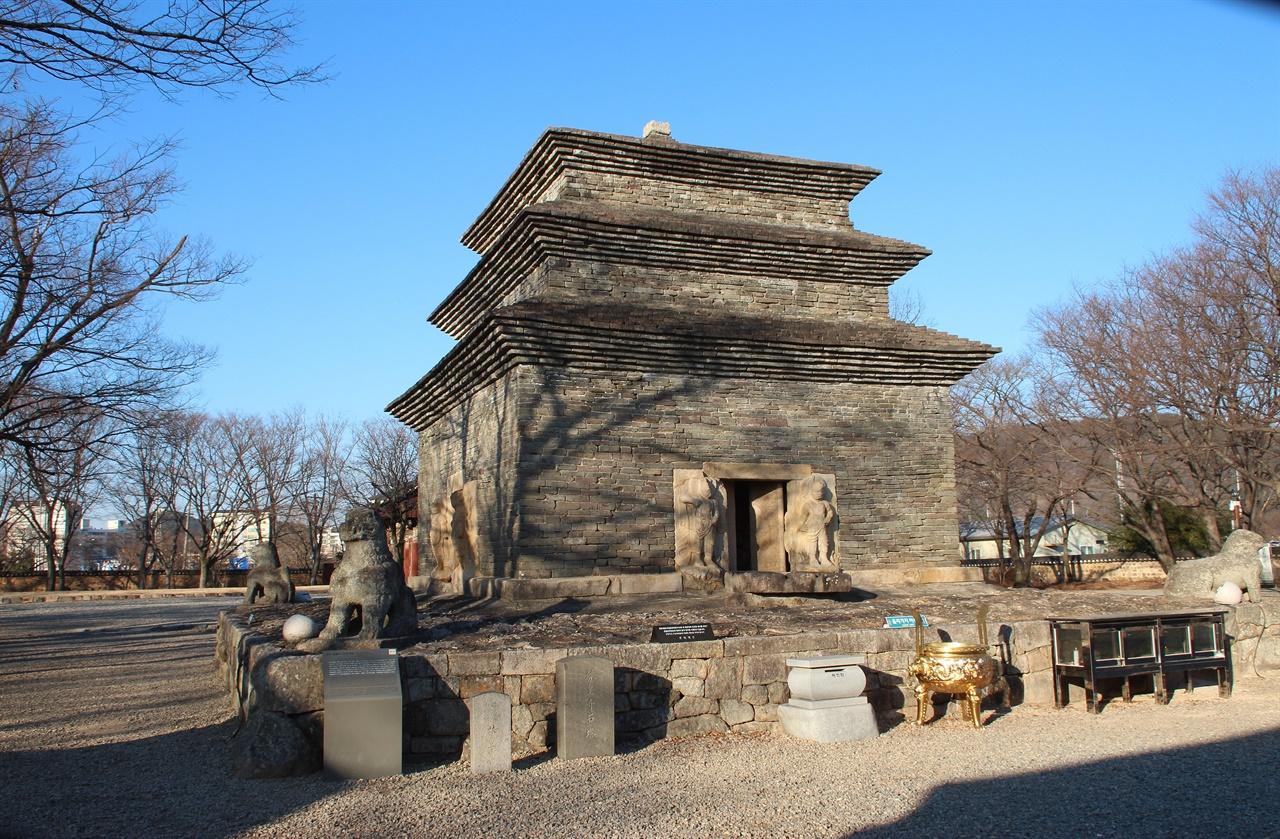 선덕여왕이 창건한 국보 제30호로 지정된 경주 분황사 모전석탑 모습