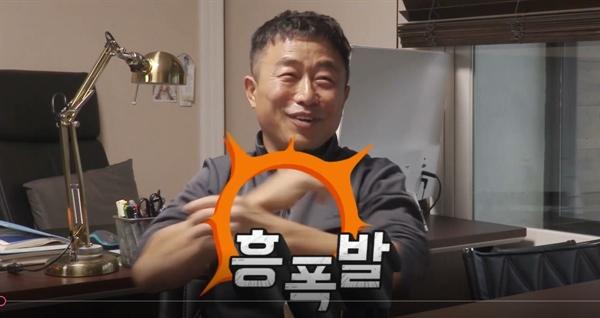 [릴레이 인터뷰] 이문식편