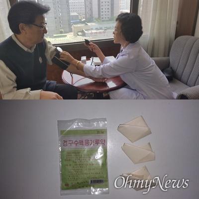외국 관광객을 담당하는 호텔의 의사 그리고 처방약.