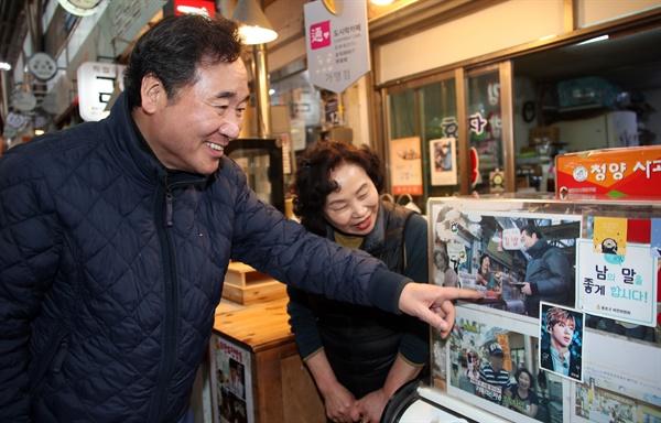 더불어민주당 4·15 총선 공동 상임 선대위원장직과 서울 종로구 출마를 수락한 이낙연 전 총리가 24일 오후 종로구 통인시장을 방문하고 있다. 한 가게에 이 전 총리가 예전에 방문한 사진이 붙어 있다. 2020.1.24