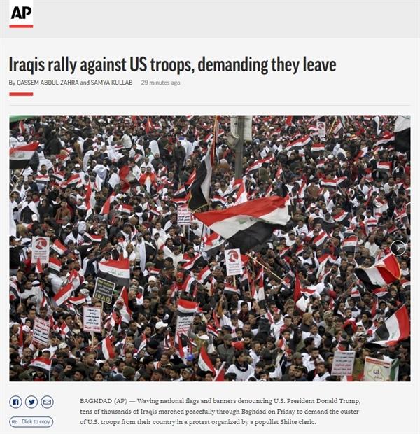 이라크 바그다드에서 열린 대규모 반미 집회를 보도하는 AP통신 갈무리.