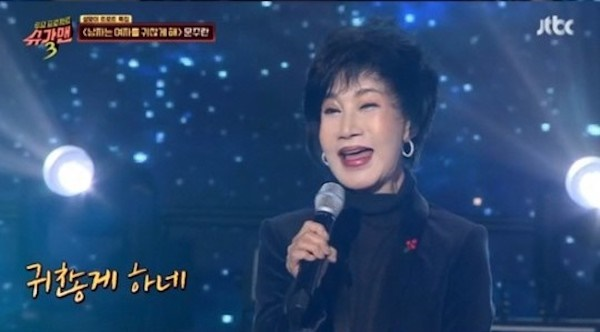 지난 24일 방영한 JTBC <투유 프로젝트-슈가맨3>에 출연한 가수 문주란