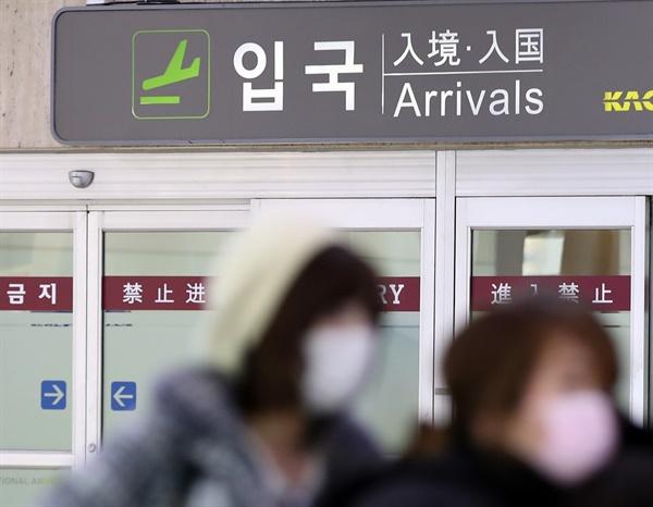 24일 김포공항에서 마스크를 쓴 이용객이 이동하고 있다.