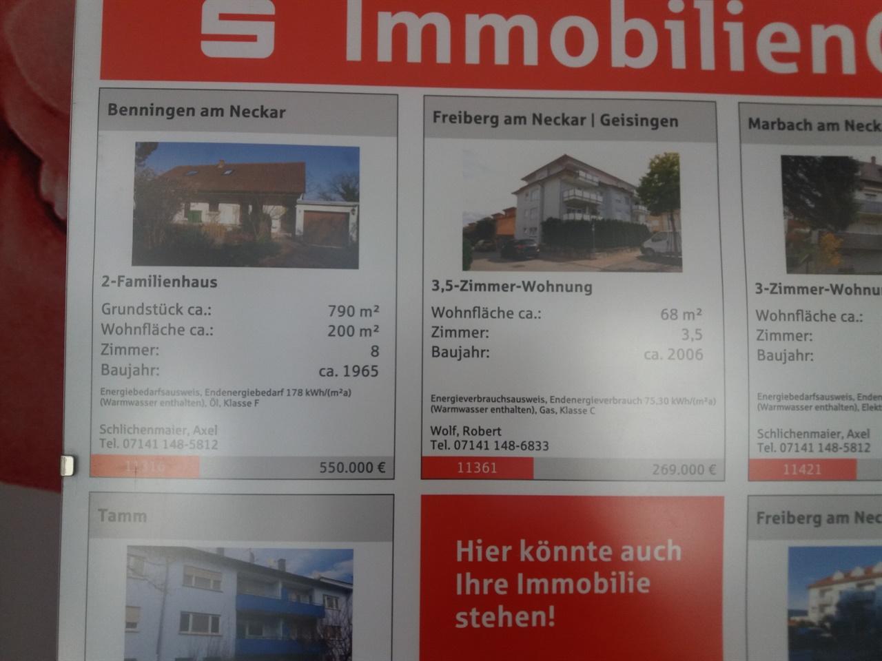 독일 부동산 매물 광고