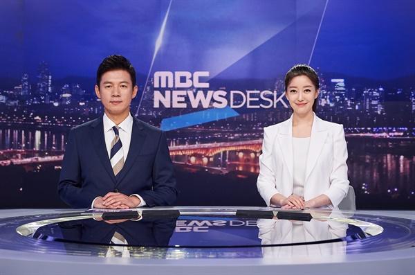 MBC <뉴스데스크> 왕종명-이재은 앵커